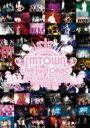 【送料無料】 Smtown Live In Tokyo Special Editon 【DVD】