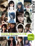 【複数買いで更にプラス8倍、書籍全品対象!】【送料無料】【送料無料】 AKB48 Twenty-Four Hou...