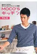 【送料無料】 Moco'sキッチン Vol.2 日テレbooks / 速水もこみち 【単行本】