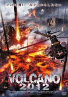 VOLCANO 2012 【DVD】