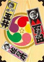 Bungee Price DVD 邦楽【送料無料】 ももいろクローバーZ / ももクロ 秋の二大祭り 「男祭り」「女祭り」 DVD-BOX 【初回限定盤】 【DVD】