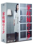 Bungee Price Blu-ray【送料無料】 家政婦のミタ Blu-ray BOX 【BLU-RAY DISC】