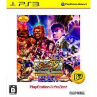 PS3ソフト(Playstation3) / スーパーストリートファイター4 アーケードエディション(Best版) 【...