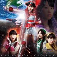 ももいろクローバーZ / 猛烈宇宙交響曲 第七楽章「無限の愛」 【CD Maxi】