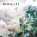 CD+DVD 15%OFFsupercell スーパーセル / 僕らのあしあと / 告白 (ブラック★ロックシューター...