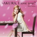CD+DVD 15%OFF西野カナ / SAKURA, I love you? 【初回限定盤】 【CD Maxi】