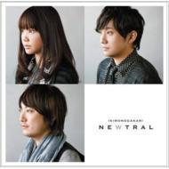 【送料無料】 いきものがかり / NEWTRAL 【通常盤】 【CD】