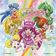 CD+DVD 15%OFFLet's go!スマイルプリキュア! / イェイ!イェイ!イェイ! 「スマイルプリキ...