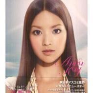 【送料無料】 アンナ ケイ 葉煕祺 / 祺待 (+写真集) 【CD】