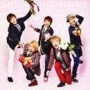 SHU-I シューアイ / HITORIJIME <Ver.C> 【CD Maxi】