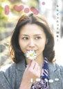 【送料無料】 小泉今日子 コイズミキョウコ / Kyon30 ~なんてったって30年!~ 【初回生産限定...