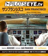 PILOTS EYE.tv Munchen→SAN FRANCISCO 【BLU-RAY DISC】