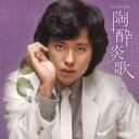 真木ひでと / Golden☆Best 真木ひでと 陶酔炎歌 【CD】