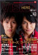 HERO VISION Vol.43 Tokyonews Mook / TVガイド特別編集 【ムック】