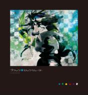 【送料無料】 ブラック★ロックシューター DVDBOX 【DVD】