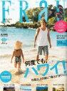 【送料無料】 Frau 2012年3月号 / FRaU編集部 【雑誌】