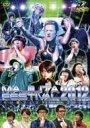 ゴッドタン マジ歌フェスティバル2012 (ローソン Hmv 限定商品) 【DVD】