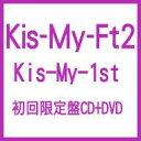 CD+DVD 18<div class=