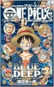 ONE PIECE BLUE DEEP CHARACTERS WORL...
