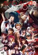 Bungee Price DVD 邦楽AKB48 エーケービー / Akb48 紅白対抗歌合戦 【DVD】