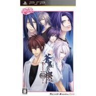 PSPソフト / オトメイトコレクション 蒼黒の楔 緋色の欠片3 ポータブル 【GAME】