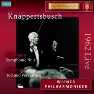 【送料無料】 Schumann シューマン / シューマン:交響曲第4番、R.シュトラウス『死と変容』 ...