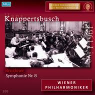 【送料無料】 Bruckner ブルックナー / 交響曲第8番 クナッパーツブッシュ&ウィーン・フィル...