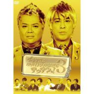 Bungee Price DVDブラックマヨネーズ / ブラマヨとゆかいな仲間たちアツアツっ! 完全版 Vol.3 ...