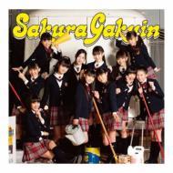 邦楽, ロック・ポップス  2011 FRIENDS CD