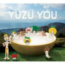 【送料無料】 ゆず / YUZU YOU [2006~2011] 【初回仕様パッケージ】 【CD】
