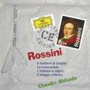 【送料無料】 Rossini ロッシーニ / 『セヴィリャの理髪師』全曲、『アルジェのイタリア女』全曲、『チェネレントラ』全曲、『ランスへの旅』全曲、序曲集アバド指揮(9CD) 輸入盤 【CD】