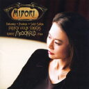 Poulenc / Debussy / Saint-saens / Violin Sonatas. / . / .1: Midori(Vn) R.mcdonald(P) 【CD】