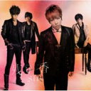 Sid シド / 残り香 【初回限定盤A】 【CD Maxi】