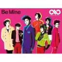 Be Mine 初回限定盤B (POP ART VERSION)