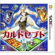 ニンテンドー3DSソフト / カルドセプト 【GAME】