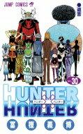 HUNTER×HUNTER 30 ジャンプコミックス / 冨樫義博 トガシヨシヒロ 【コミック】