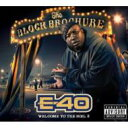 【送料無料】 E 40 / Block Brochure: Welcome To The Soil 3 輸入盤 【CD】