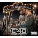 【送料無料】 E 40 / Block Brochure: Welcome To The Soil 2 輸入盤 【CD】
