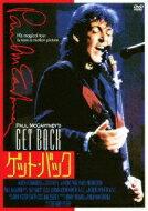 Paul Mccartney ポールマッカートニー / Get Back 【DVD】