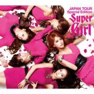 CD+DVD 18%OFF【送料無料】 KARA (Korea) カラ / スーパーガール JAPAN TOUR Special Edition ...