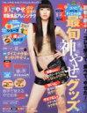 Fytte 2012年5月号 / Fytte 【雑誌】