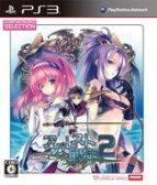 PS3ソフト(Playstation3) / CHセレクション アガレスト戦記2 【GAME】