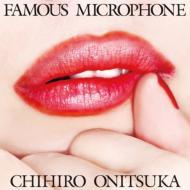 【送料無料】 鬼束ちひろ オニツカチヒロ / FAMOUS MICROPHONE 【CD】