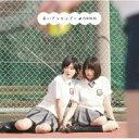 楽天乃木坂46グッズ乃木坂46 / おいでシャンプー 【Type-C】 【CD Maxi】