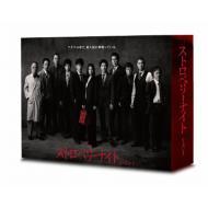 【送料無料】 ストロベリーナイト シーズン1 DVD-BOX 【DVD】