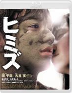 Bungee Price Blu-rayヒミズ コレクターズ・エディション 【BLU-RAY DISC】
