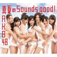 AKB48 / 真夏のSounds good ! 【通常盤 Type-B】  【CD Maxi】