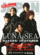 ROCKIN'ON JAPAN 2012年5月号 / ROCKIN' ON JAPAN編集部 【雑誌】