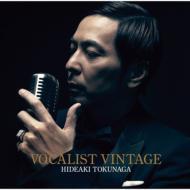 【送料無料】 徳永英明 トクナガヒデアキ / VOCALIST VINTAGE 〜VOCALIST 5〜 【CD】