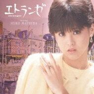 【送料無料】 松田聖子 マツダセイコ / エトランゼ 【Blu-spec CD】